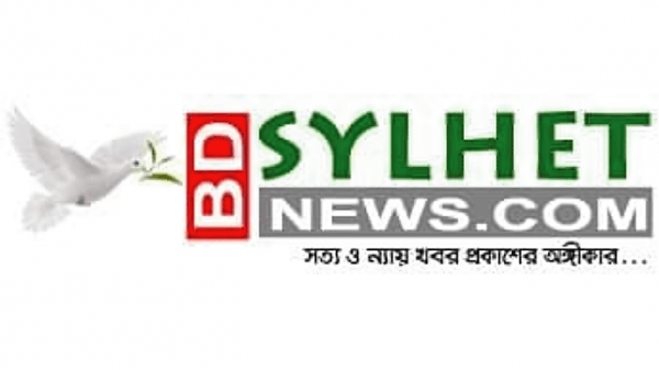 Fit - BD Sylhet News